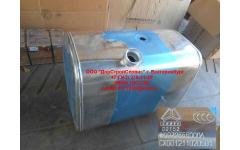 Бак топливный 300литров (D-образный) H фото Сочи