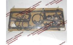 Комплект прокладок на двигатель Yuchai YC6108/YC6B125 фото Сочи